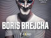 Concert Boris Brejcha
