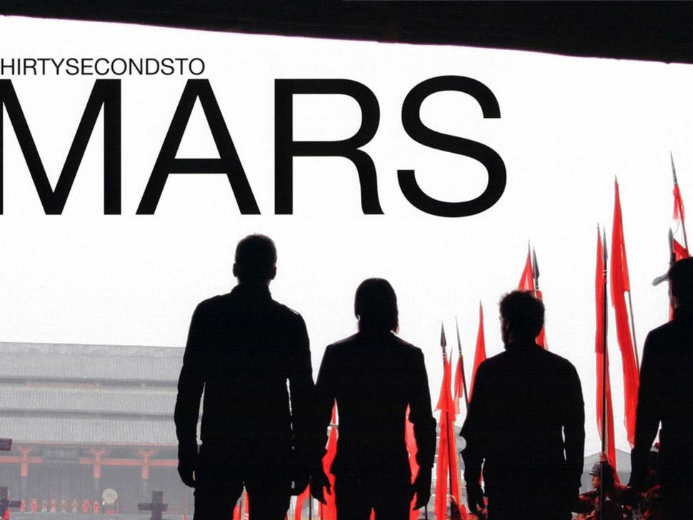 Concert 30 Seconds to Mars