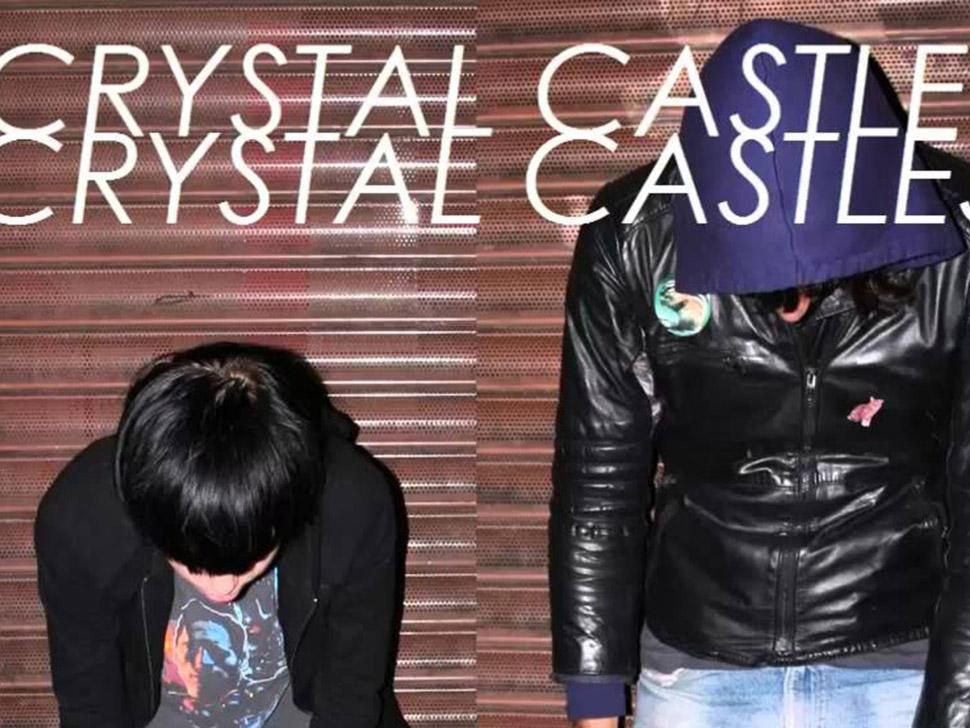 Crystal Castles en concert