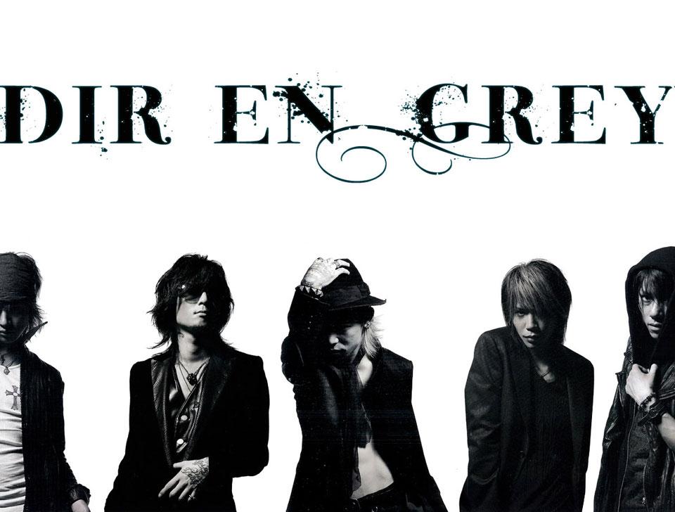 Dir en Grey en concert
