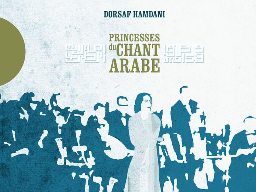 Dorsaf Hamdani en concert