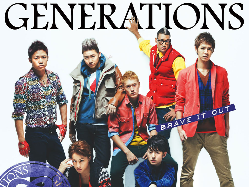 Generations From Exil Tribe en concert