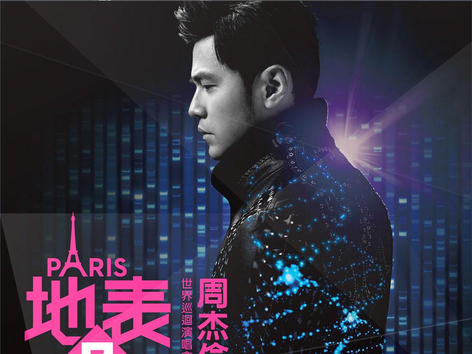 Jay Chou en concert