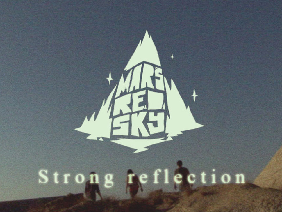 Concert Mars Red Sky