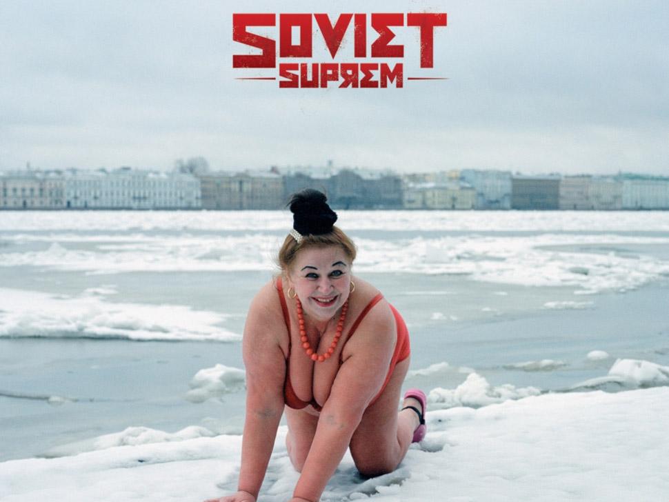 Soviet Suprem en concert