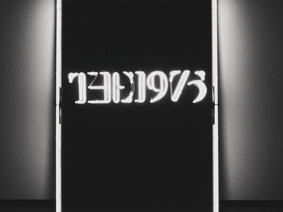 1975 en concert